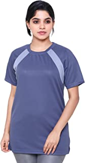 EASY 2 WEAR ® Womens Polyester Jersey T-Shirts (Sizes S to 4XL) Loose and Long Fit