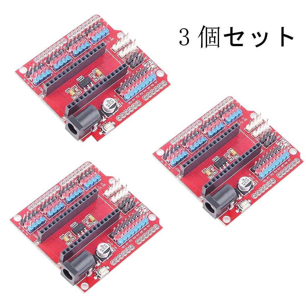 壊れた遊びます日記HiLetgo 3個セット Nano V3.0 I/O 拡張ボード NANO I/Oシールド NANO IOボード Arduinoに対応