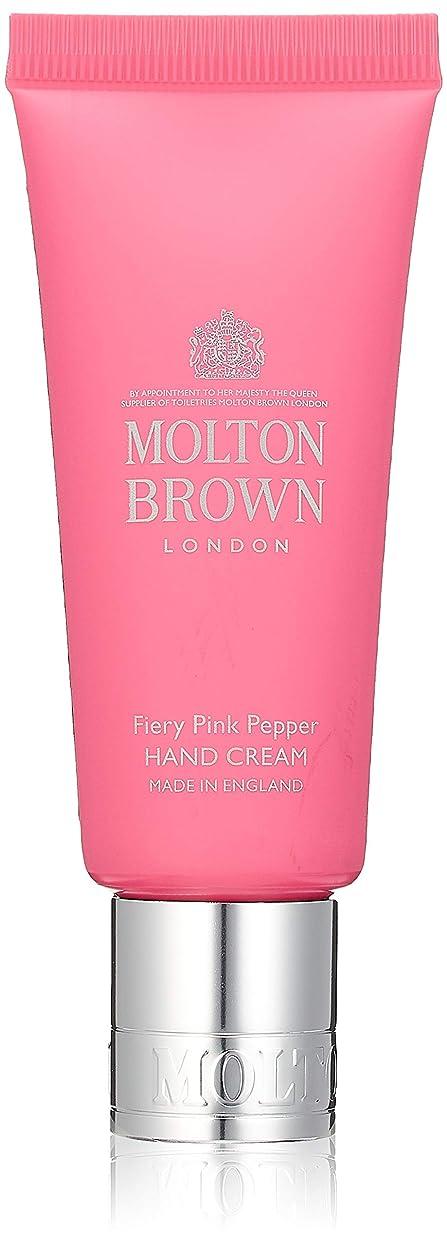 発揮する神経衰弱果てしないMOLTON BROWN(モルトンブラウン) ピンクペッパー コレクションPP ハンドクリーム