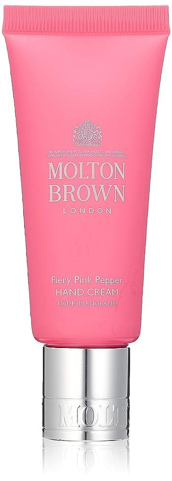 揺れる協力するメンターMOLTON BROWN(モルトンブラウン) ピンクペッパー コレクションPP ハンドクリーム