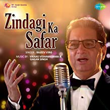Zindagi Ka Safar - Single