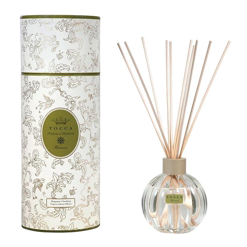 アルミニウム不測の事態哲学的トッカ(TOCCA) リードディフューザー フローレンスの香り 175ml 3~4ヶ月持続(芳香剤 ルームフレグランス ガーデニアとベルガモットが誘うように溶け合うどこまでも上品なフローラルの香り)