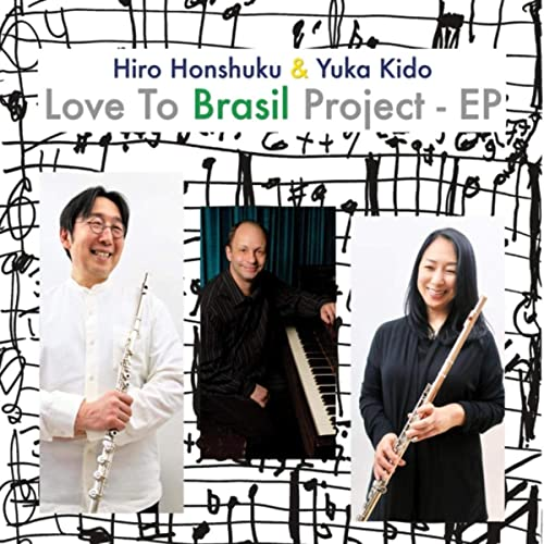 Love to Brasil Project - EP