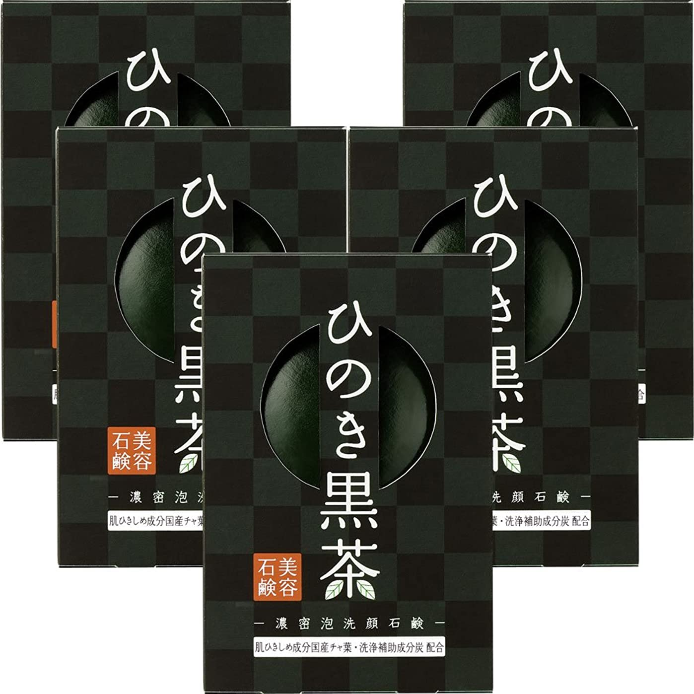 キャプチャーに同意するパックひのき黒茶石鹸 (80g×5個) [泡立てネット付] 石けん ヒヤルロン酸 コラーゲン
