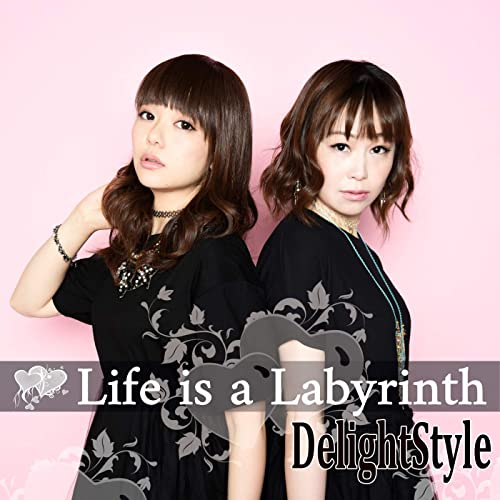 Life is a Labyrinth (Ultimate Mix)