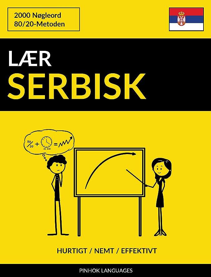 アクティビティすべて近傍L?r Serbisk - Hurtigt / Nemt / Effektivt: 2000 N?gleord (Danish Edition)