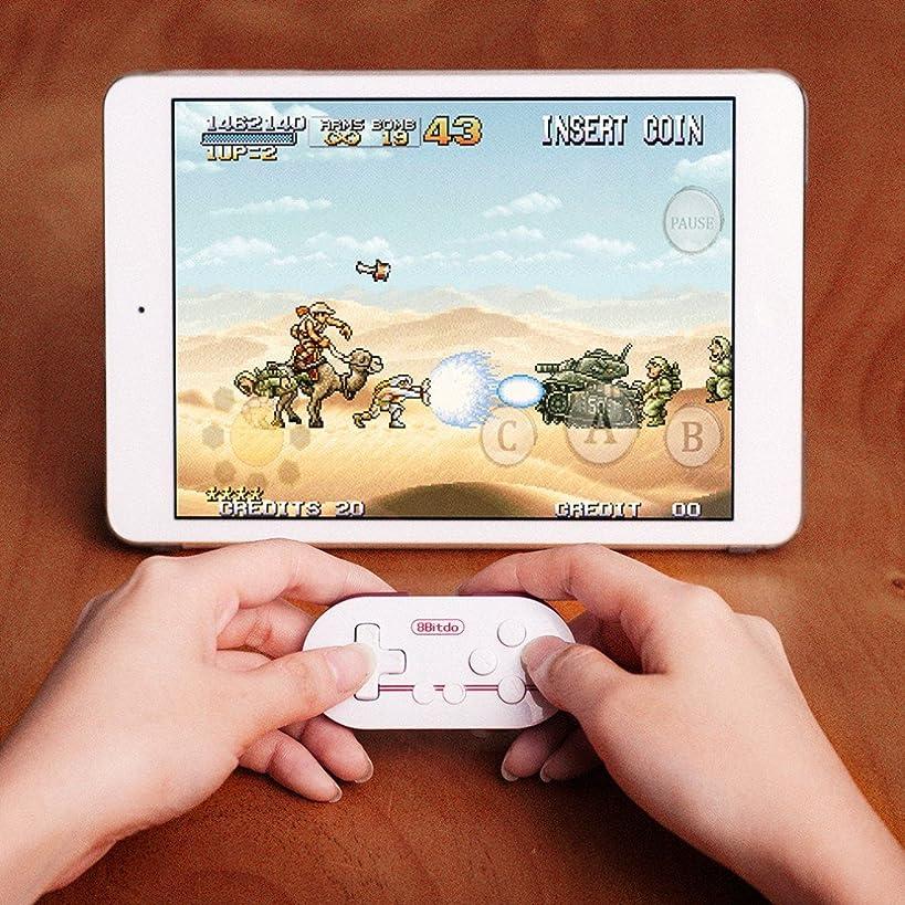 Mini Wireless GamePad