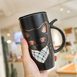 Stor svart mugg med kattmotiv för te eller kaffe.