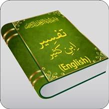 Tafseer-ul-Quran by Ibne Kathir in English: Demo