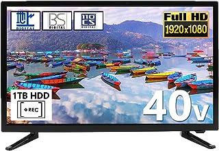 40型 液晶 テレビ 大容量ハードディスク テレビだけで簡単録画 ダブルチューナー搭載 裏番組録画が可能 3波対応 オリジナルマグネットシート 付属