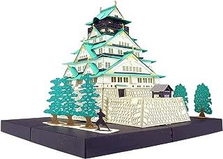 Kawada Paper Nano-Osaka Castle Deluxe Edition PND-004