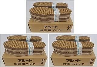 アシートOタイプお徳用パック120足パック (23.5~24cm)