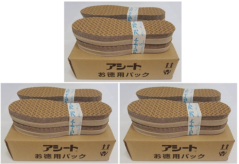 栄養いくつかの航空機アシートOタイプお徳用パック120足パック (22.5~23cm)