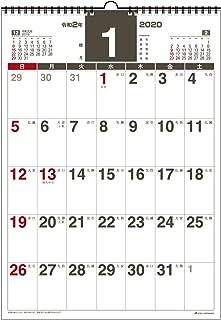 JAPANESE CALENDAR Active Corporation 2020 Calendar Wall A3 Planner ACL-33