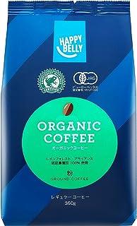 [Amazonブランド]Happy Belly オーガニックコーヒー 粉 350g