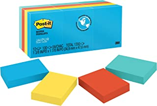 Best sticky notes price in india Reviews