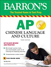 Download Book AP Chinese Language and Culture: With Downloadable Audio (Barron's Test Prep) PDF