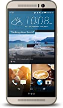 HTC ONE M9 E-Sport Engraved (Team SoloMid) GSM Unlocked