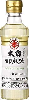 マルホン 太白胡麻油ペット 300g ×2本