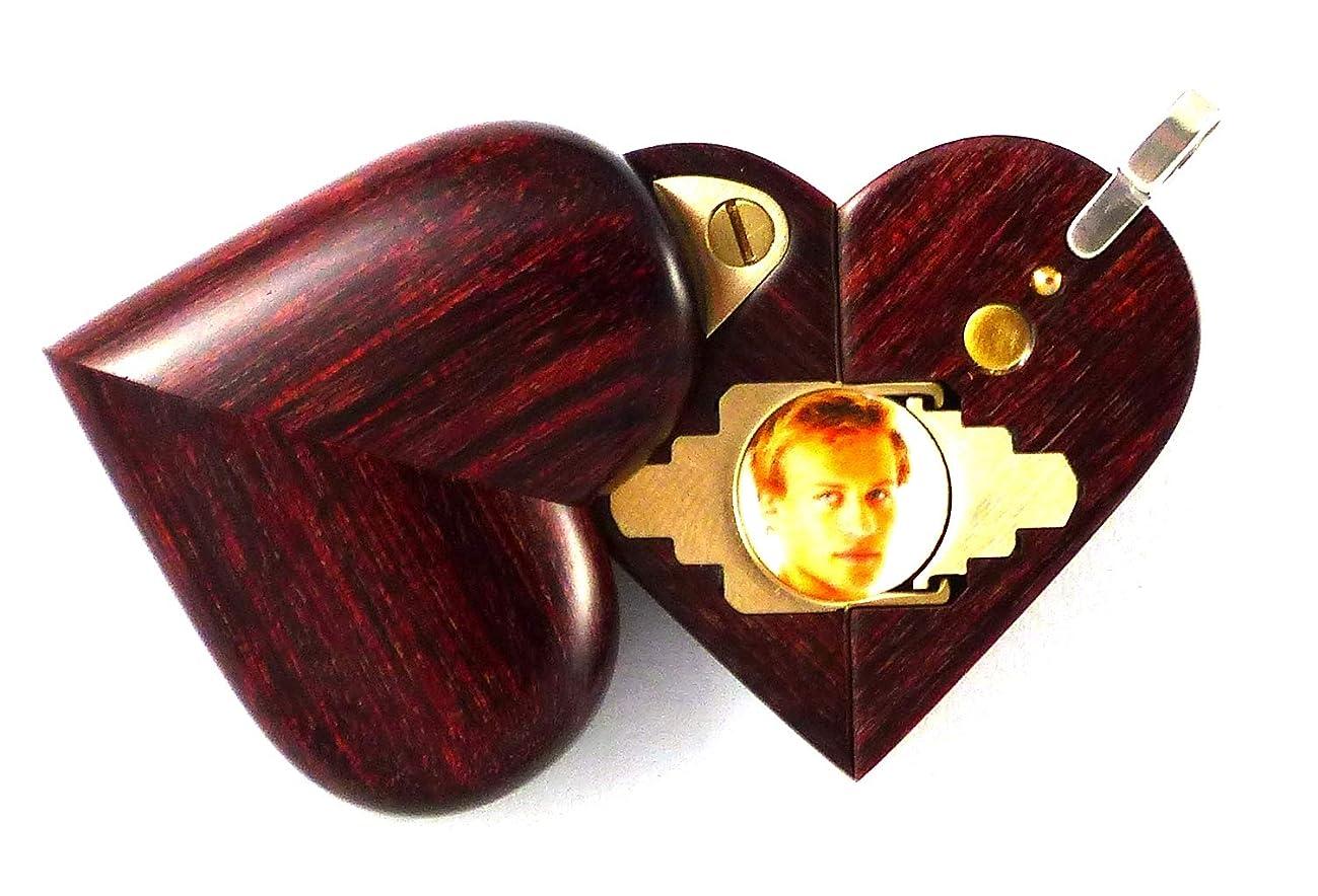 Illusion Lockets Illusionist Locket Unique Magic Wood Pendant
