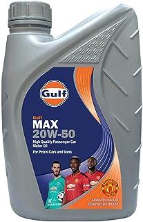 Gulf Max 20W-50 Engine Oil - 1 Liter