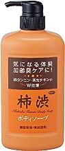 アズマ商事の 柿渋ボディソープ850ml