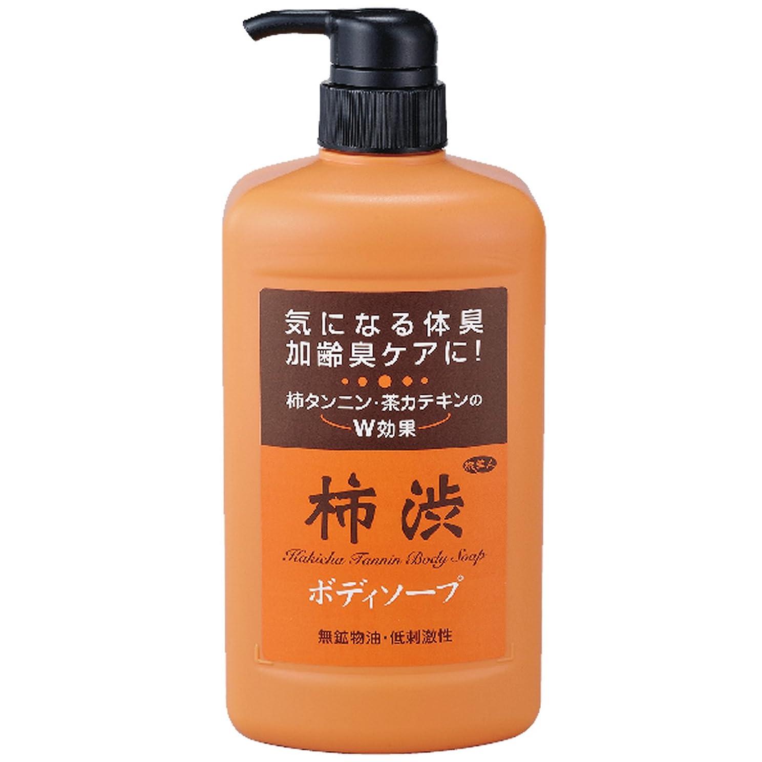 オフェンスコピー合理化アズマ商事の 柿渋ボディソープ850ml