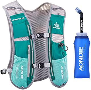 Lovtour Premium Running Race Hydration Vest Pack for Marathon, Cycling, Hiking with Soft Water