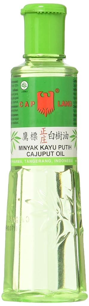 恥連続的おとなしいCajaput Oil (Minyak Kayu Putih) - 120 Ml by Cap Lang by Cap Lang