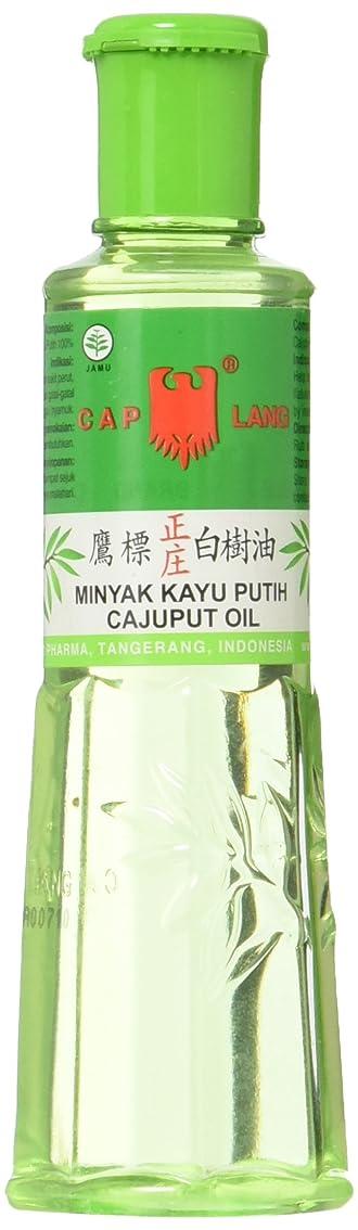 傾くギャラントリー端末Cajaput Oil (Minyak Kayu Putih) - 120 Ml by Cap Lang by Cap Lang