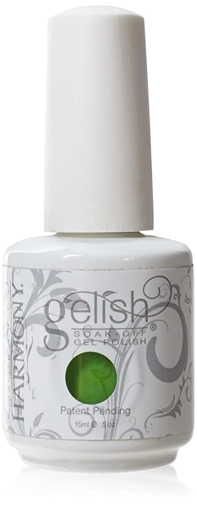 里親歩く先史時代のHarmony Gelish Gel Polish - Sometimes A Girl's Gotta Glow - 0.5oz / 15ml