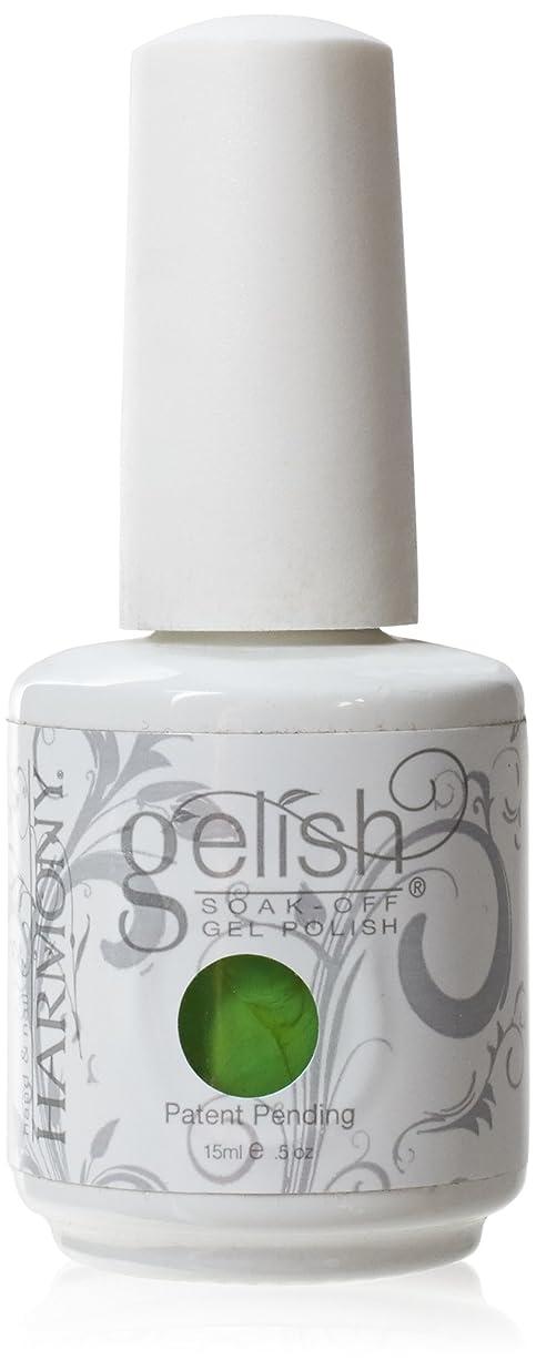 捨てるフロンティア生き残りHarmony Gelish Gel Polish - Sometimes A Girl's Gotta Glow - 0.5oz / 15ml