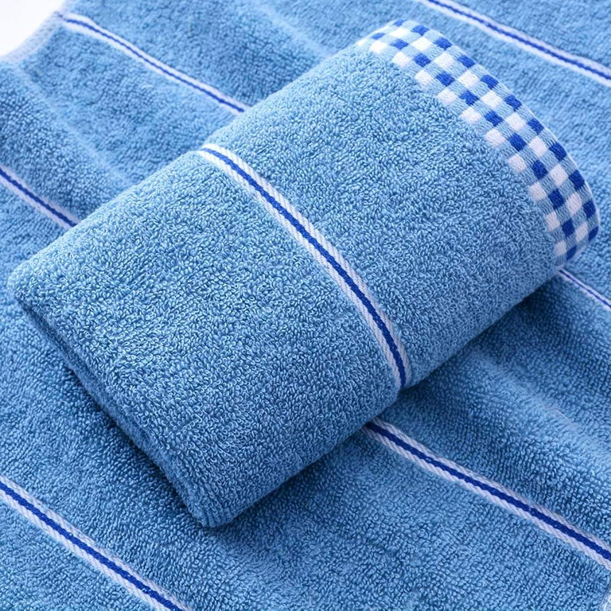 ドメイン家族ピルファッション高級スーパーソフトコットンタオルと速乾性タオル,Blue,33*73cm