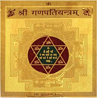 Sitare Ganapati Yantra Gold Plated Puja Energised Copper Pooja Article for Happiness & Prosperity