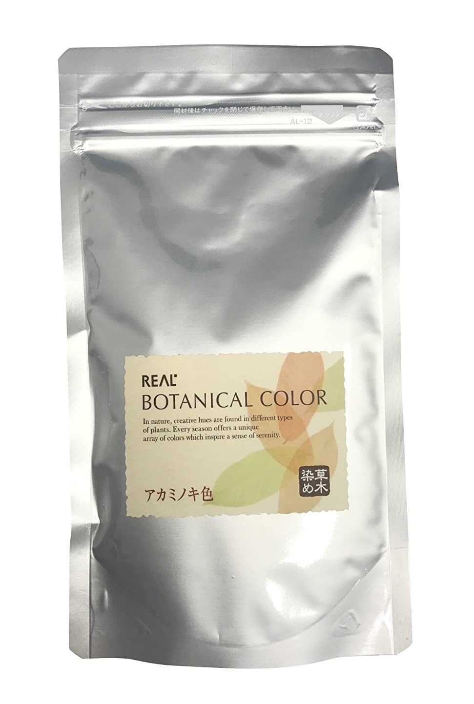 味付け無臭悲観的リアル化学 ボタニカルカラー アカミノキ色 100g