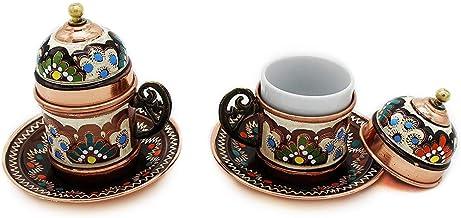 فناجين قهوة تركي نحاسي مع صحن وغطاء (مجموعة من 2)