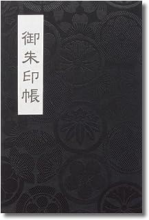 御朱印帳 46ページ 蛇腹式 ビニールカバー付 法徳堂オリジナルしおり付 大判 花紋 (黒)