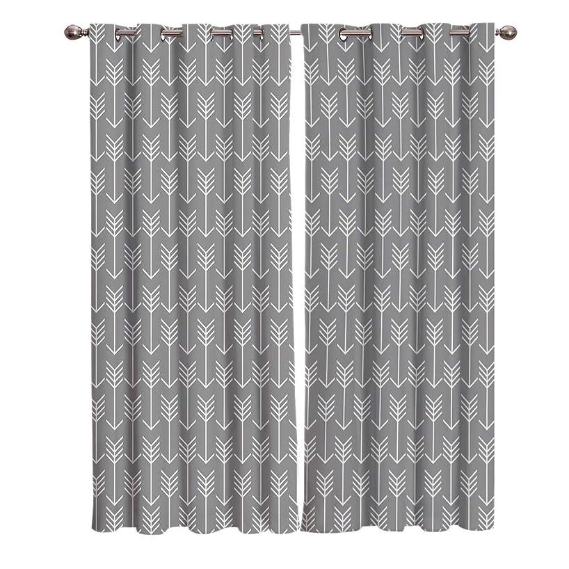 食べる空者遮光カーテン クラシック 矢印 幾何 ドレープカーテン おしゃれ 断熱 遮熱 防音 昼夜目隠し 遮像 デコレーション 洗濯可 取り付け簡単 135cmx230cmx2