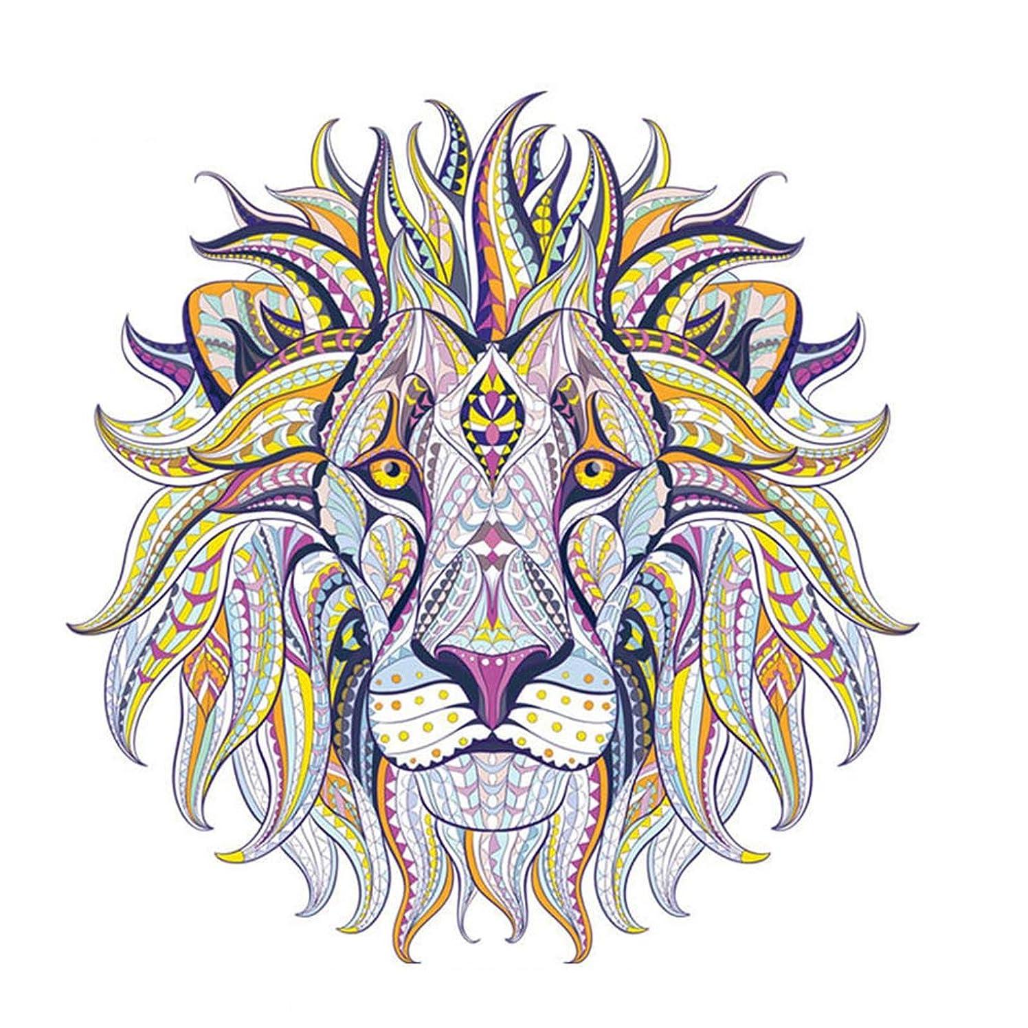 Artem 9.3x9.4inch Lion Patches for Clothes Iron On Patches A-Level Washable DIY Decoration T-Shirt Dresses Appliques