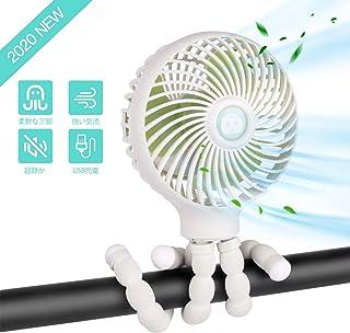 携帯扇風機【2020年最新改良モデル】手持ちUSB扇風機 卓上扇風機 充電式 USB扇風機 2000mAhモバイルバッテリー内蔵 折り畳みスタンド機能 3段階風量調節 ハンディファン グリップ扇風機 3枚羽根 超静音
