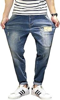 [ミート] ジーパン デニム パンツ メンズ 黒 ネイビー ブルー ストレッチ 素材で 着心地 抜群 の テーパード ジーンズ