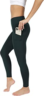 "90 Degree By Reflex High Waist Tummy Control Cropped 25"" V Shape Leggings"
