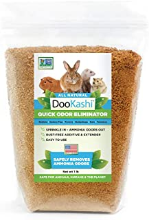 DooKashi for Small Animals Bedding Additive Extender & Odor Remover
