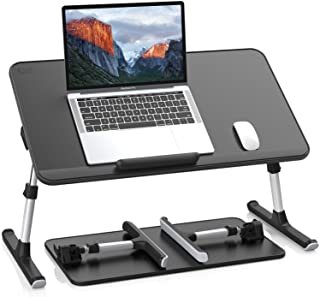 SAIJI Laptop Bed Tray Table, PU Leather Adjustable Laptop Stand with Removable Stopper, Portable Lap Desks with Foldable L...