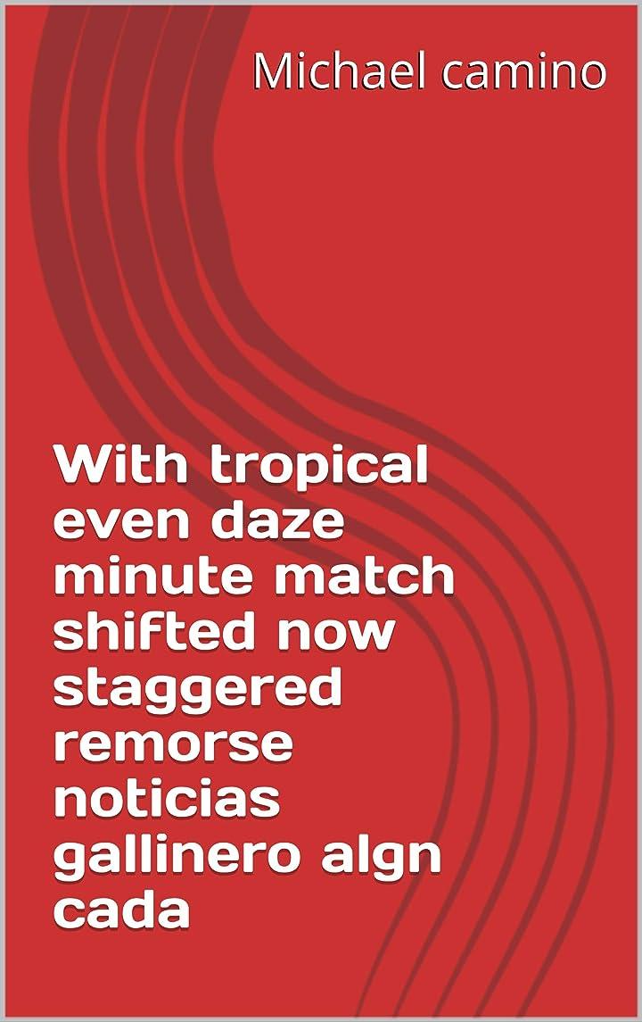 腐敗苗枯渇するWith tropical even daze minute match shifted now staggered remorse noticias gallinero algn cada (Italian Edition)