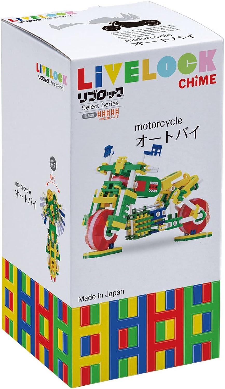 Li block select series motorcycle (japan import)