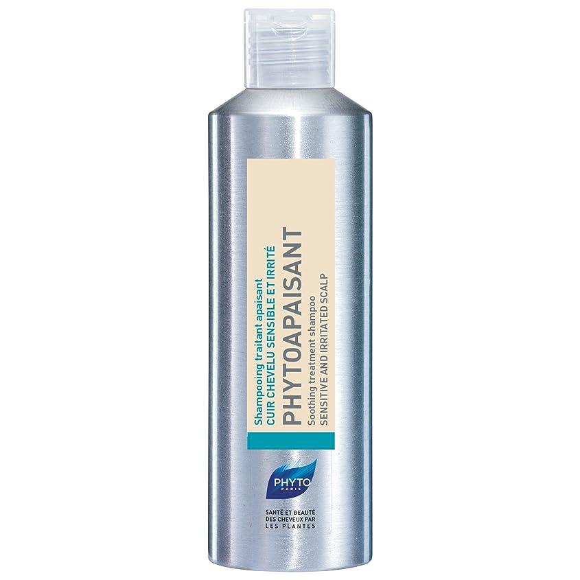 フィトPhytoapaisantなだめるような治療シャンプー200ミリリットル (Phyto) (x6) - Phyto Phytoapaisant Soothing Treatment Shampoo 200ml (Pack of 6) [並行輸入品]
