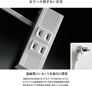 パモウナ 食器棚WG パールホワイト 幅120×高さ214×奥行50 日本製 WGR-1200R