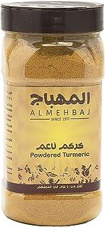 Al Mehbaj Turmeric Powder - 250 gm