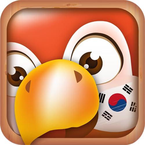 『韓国語の学習 - フレーズ / 翻訳』の1枚目の画像
